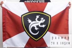 Флаг Уральского округа Внутренних войск 70x105 см фото