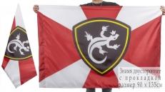 Двухсторонний флаг Уральского регионального командования фото