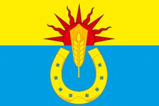 Флаг Успенского района фото