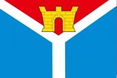 Флаг Усть-Лабинска фото