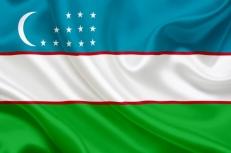 Государственный флаг Узбекистана фото