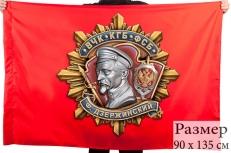 Флаг ВЧК Дзержинский фото