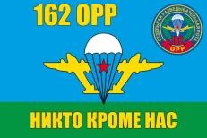 Флаг ВДВ 162-я отдельная разведывательная рота (162 ОРР 7 ВДД) фото