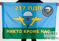 Флаг 217-й парашютно-десантный полк фото