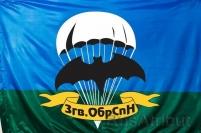 """Флаг """"3-я гвардейская отдельная бригада спецназа"""""""