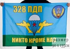 Флаг ВДВ 328 гвардейский парашютно-десантный полк фото