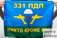 """Флаг """"331 ПДП в/ч 71211"""" фото"""