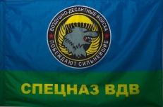 "Флаг ""Спецназ ВДВ"" новый"