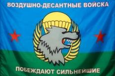 "Флаг ""Спецназ ВДВ"" ""Побеждают сильнейшие"" фото"