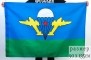 Флаг ВДВ СССР «Белый купол» 40х60см