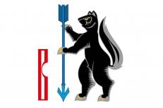 Флаг Верхотурья фото