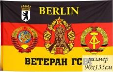 Флаг ветеран ГСВГ Берлин фото