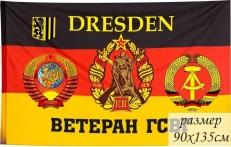 Флаг ветерану ГСВГ г. Дрезден