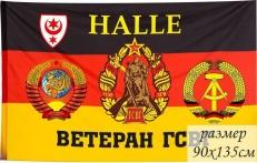 Флаг ветерану ГСВГ г.Галле фото