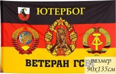 Флаг ветерану ГСВГ г. Ютербог фото