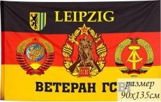Флаг ветерану ГСВГ г.Лейпциг фото