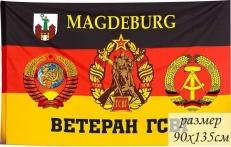 Флаг ГСВГ Магдебург ветерану войск фото