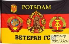 Флаг ГСВГ ветерану г. Потсдам фото