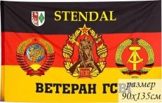 Флаг Ветерану ГСВГ г.Штендаль фото