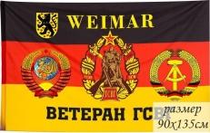 Флаг ГСВГ ветерану Weimar (Веймар) фото