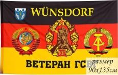 Флаг ГСВГ ветерану г. Вюнсдорф фото