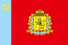 Флаг Владимирской области фото