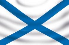 Двухсторонний флаг ВМФ «Андреевский флаг» фото