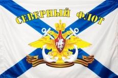 """Флаг """"Северный Флот"""" ВМФ России фото"""