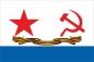 Флаг ВМФ СССР гвардейский фотография