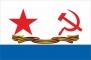Флаг ВМФ СССР гвардейский