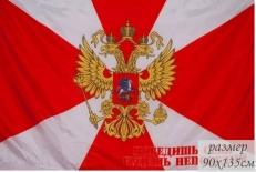 Двухсторонний флаг Внутренних войск с девизом фото
