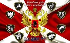 Флаг Внутреннних Войск с шевронами всех округов фото
