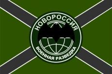 """Флаг """"Военная Разведка """" """"Новороссия"""" фото"""