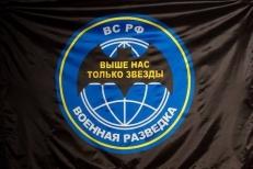 """Флаг """"Военная Разведка"""" с девизом фото"""