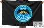 Флаг Военной Разведки с девизом «Выше нас только звезды» фотография