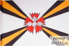 Флаг разведывательных соединений и воинских частей фото