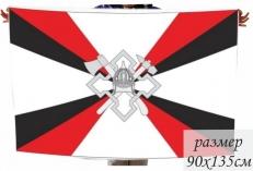 Большой флаг Воинских частей обустройства войск фото