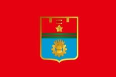 Флаг Волгограда фото