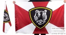 Двухсторонний флаг «Восточное региональное командование» фото