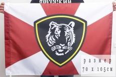 Флаг Восточного регионального командования 70x105 см фото