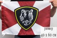 Флаг ВРК ВВ МВД 40x60