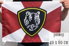 Флаг ВРК ВВ МВД 40x60 фото