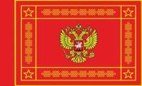 Флаг Вооруженных сил РФ (лицевая сторона)