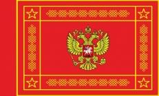 Флаг Вооруженных сил РФ (лицевая сторона) фото