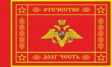 Флаг Вооруженных сил РФ (оборотная сторона) фото