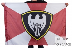Флаг Центрального регионального командования фото