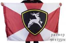 Флаг Приволжского регионального командования фото