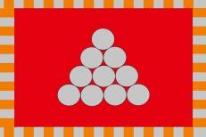Флаг Ядринского района Чувашской республики фото