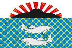 Флаг Южно-Курильска фото