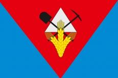 Флаг Заозёрного фото